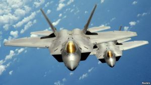forcat ajrore
